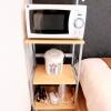 1R Apartment to Rent in Yokohama-shi Kohoku-ku Equipment