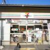 1R Apartment to Rent in Kyoto-shi Kamigyo-ku Convenience Store