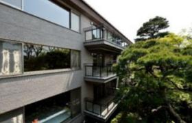 4LDK Mansion in Nishihara - Shibuya-ku