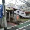 1R Apartment to Rent in Setagaya-ku Train Station