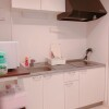 Shared Guesthouse to Rent in Itabashi-ku Kitchen