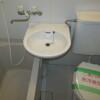 1LDK Terrace house to Buy in Osaka-shi Sumiyoshi-ku Washroom