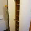 1K Apartment to Rent in Nagano-shi Interior