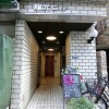 Whole Building Office to Buy in Chuo-ku Entrance Hall