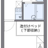 1K Apartment to Rent in Kawachinagano-shi Floorplan