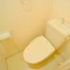 1LDK Apartment to Rent in Osaka-shi Yodogawa-ku Toilet