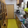 Private House to Rent in Shibuya-ku Kitchen