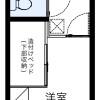 1K Apartment to Rent in Kyoto-shi Kita-ku Floorplan