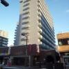 2LDK マンション 札幌市西区 外観