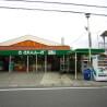 1K Apartment to Rent in Odawara-shi Supermarket