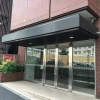 2LDK Apartment to Rent in Shibuya-ku Building Entrance