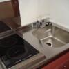 1K Apartment to Rent in Suzuka-shi Kitchen