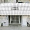 1R Apartment to Buy in Shibuya-ku Entrance Hall