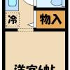 1K Apartment to Rent in Hino-shi Floorplan