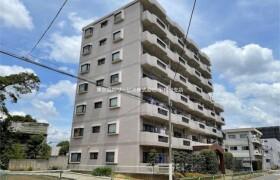 練馬區平和台-3DK公寓大廈