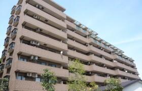2LDK {building type} in Akasaka - Minato-ku