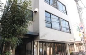Whole Building {building type} in Nishihara - Shibuya-ku