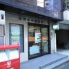 1R Apartment to Rent in Ota-ku Post Office