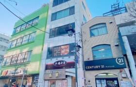 Whole Building {building type} in Akatsuka - Itabashi-ku