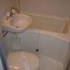 1K 맨션 to Rent in Bunkyo-ku Bathroom