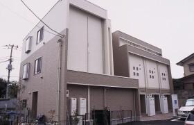 1LDK Apartment in Naritahigashi - Suginami-ku
