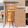 1R Apartment to Rent in Osaka-shi Chuo-ku Building Entrance