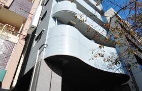 1DK Apartment in Nakamurakita - Nerima-ku
