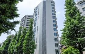 2LDK Mansion in Shirokanedai - Minato-ku