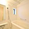 1LDK Apartment to Buy in Ota-ku Bathroom