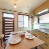 2DK House to Rent in Bunkyo-ku Kitchen
