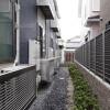 1K アパート 名古屋市東区 内装