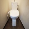 1R Apartment to Rent in Nakano-ku Toilet