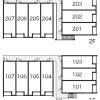 1K Apartment to Rent in Kumagaya-shi Layout Drawing