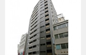 1LDK Mansion in Dogenzaka - Shibuya-ku