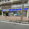 1SLDK House to Buy in Itabashi-ku Convenience Store