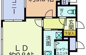 1LDK {building type} in Kiyokawa - Fukuoka-shi Chuo-ku