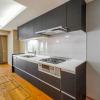 2SLDK Apartment to Buy in Musashino-shi Kitchen