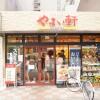 1R Apartment to Rent in Kyoto-shi Shimogyo-ku Restaurant