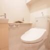 3LDK Apartment to Buy in Osaka-shi Minato-ku Toilet