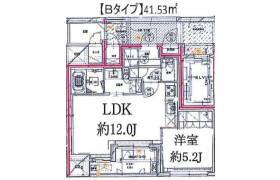 1LDK Mansion in Nihombashiningyocho - Chuo-ku