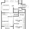 2DK Apartment to Rent in Suginami-ku Floorplan