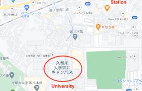 1K {building type} in Asazumamachi - Kurume-shi