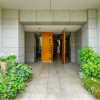 2SLDK Apartment to Buy in Musashino-shi Building Entrance