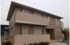 1LDK Apartment in Shiboku - Kawasaki-shi Miyamae-ku