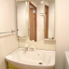 1LDK Apartment to Rent in Yokohama-shi Kohoku-ku Washroom