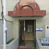 1K Apartment to Buy in Nakano-ku Entrance Hall