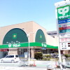 1K Apartment to Rent in Fuchu-shi Supermarket