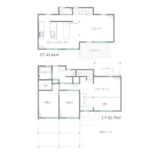 3LDK {building type} in Shakujiidai - Nerima-ku Floorplan
