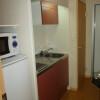1K Apartment to Rent in Kunitachi-shi Kitchen