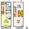 2LDK Terrace house to Rent in Komae-shi Floorplan